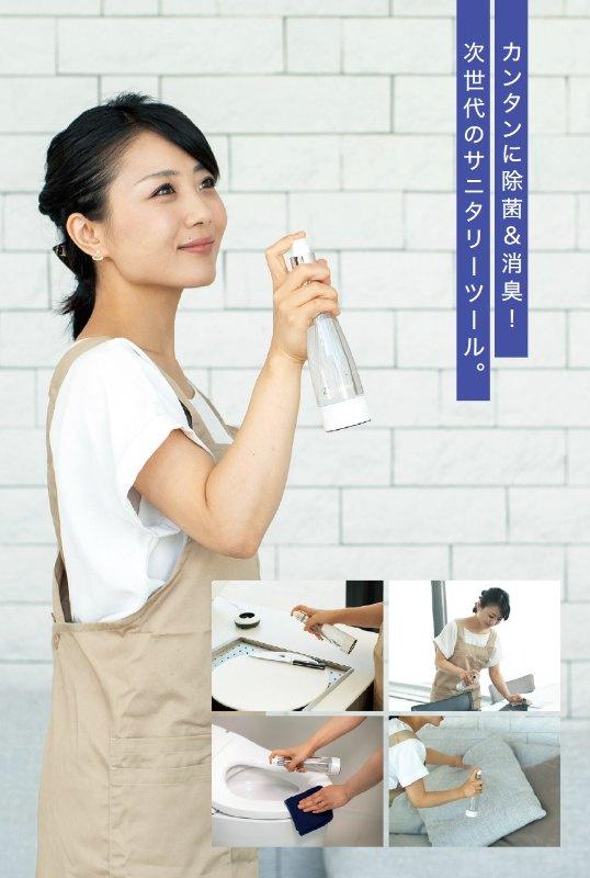 日本 Flax Zia Pocket 天然殺菌消毒次氯酸水製造器 FLZ-18