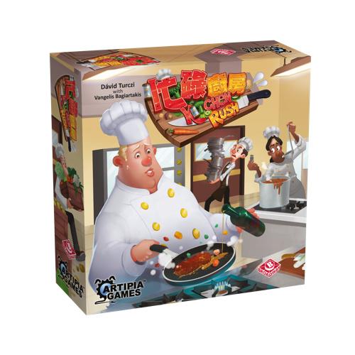 忙碌廚房 - Kitchen Rush (附KS Promo擴充)
