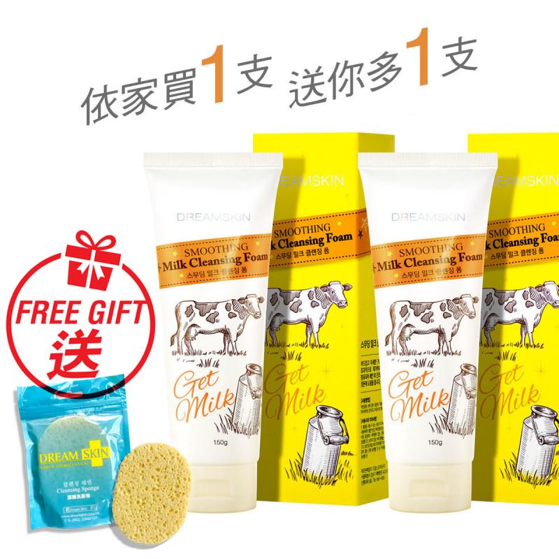 (買1送1) Dream Skin 牛奶柔滑洗面乳 (150g) - 送潔顏洗面棉