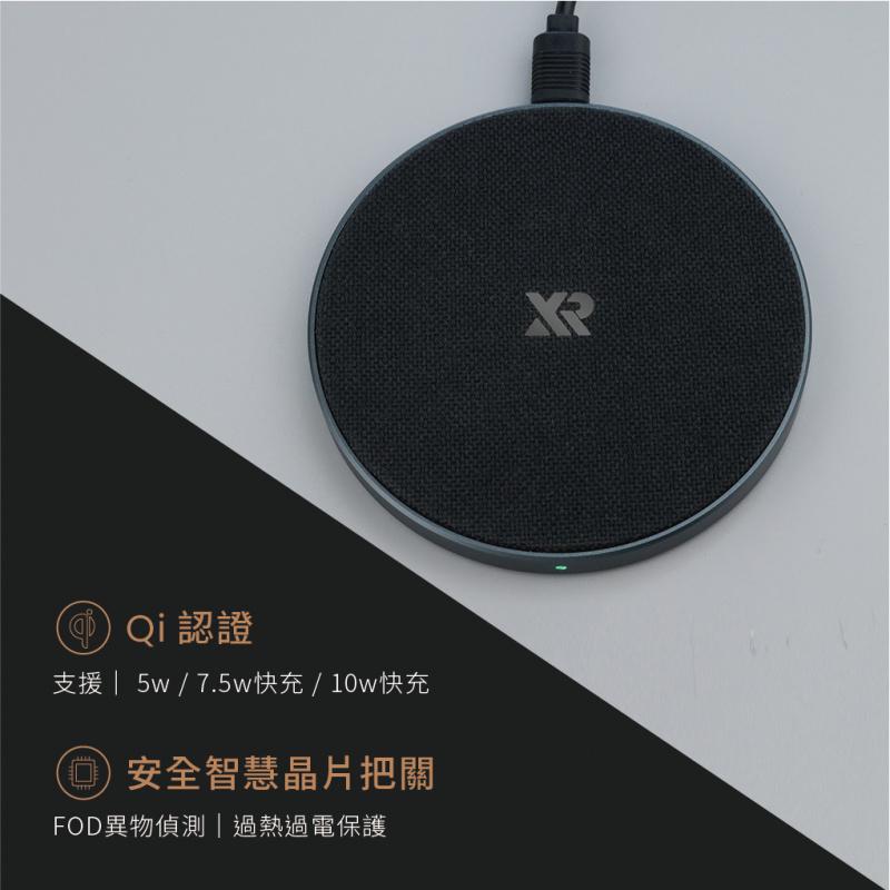 XROUND VERSA 真無線耳機