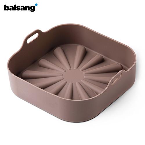 BALSANG POT PRO 氣炸鍋神器 - 方形 (全新升級版)