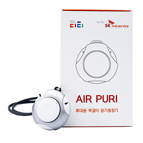 韓國 AIR PURI 掛頸式負離子空氣淨化機