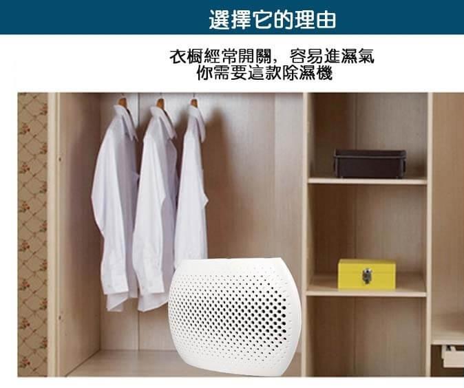 Invitop - 迷你家用除濕器(英規三腳插頭)