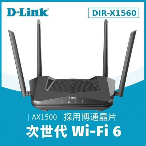 D-Link AX1500 Wi-Fi 6雙頻無線路由器 DIR-X1560