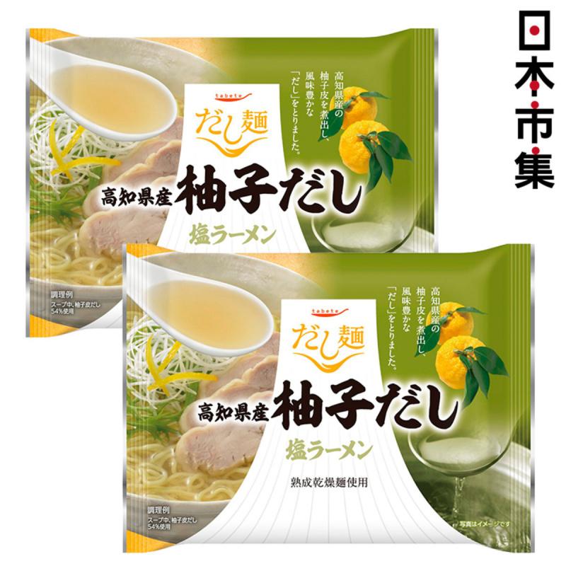 だし麺 高知縣產柚子鹽味湯拉麵 102g [2件裝]【市集世界 - 日本市集】
