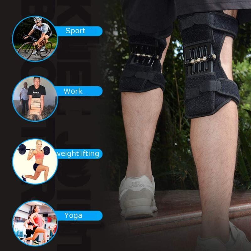 ~日韓熱賣~膝蓋助力器1對裝 (行山健身必備)