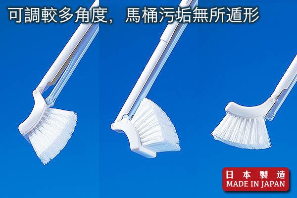 全方位馬桶清潔刷|日本製造