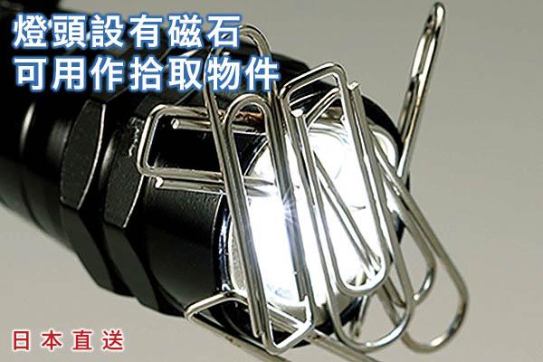 千變多用途雙頭掛頸LED燈