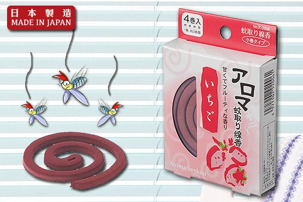 清香花果味小盒蚊香 (草莓/4卷入)|日本製造
