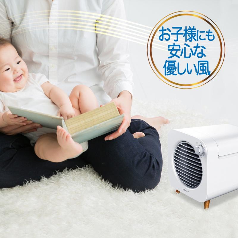SOUYI SY-122 雪種水冷空調風扇