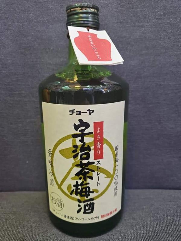 🇯🇵日本直送💥 酒鬼🍷店長推介3款 $99 CHOYA 特別口味梅酒