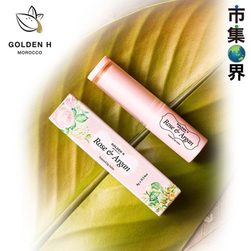 Golden H 摩洛哥天然堅果油玫瑰潤唇膏 【市集世界】