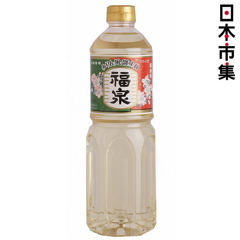 日版 福泉 味醂 1公升 超值裝【市集世界 - 日本市集】