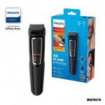 Philips Multigroom series 3000 8合1 修剪器 MG3730