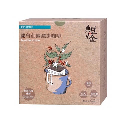 台灣典豆成金 秘魯有機咖啡掛耳包 [10入x 3盒]