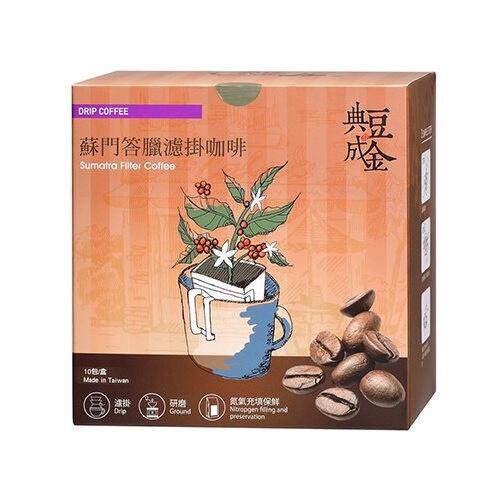 台灣典豆成金 蘇門答臘咖啡掛耳包 [10入x 3盒]