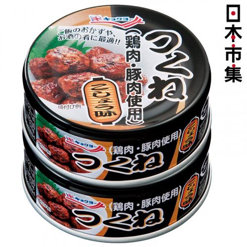 日本極洋【胡椒味雞肉串】罐頭 40g x 2罐【市集世界 - 日本市集】