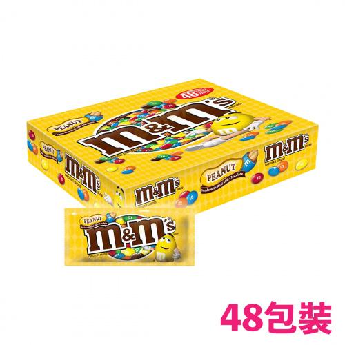 M&M 花生朱古力 48包裝家庭分享裝 (每包約48克)