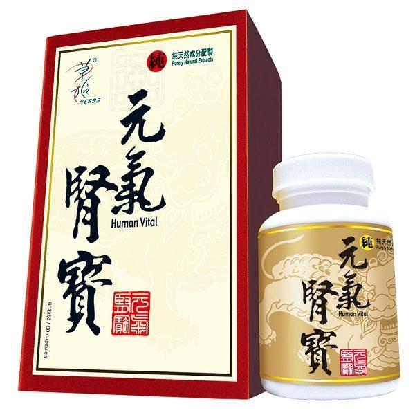 草姬-元氣腎寶(60粒)