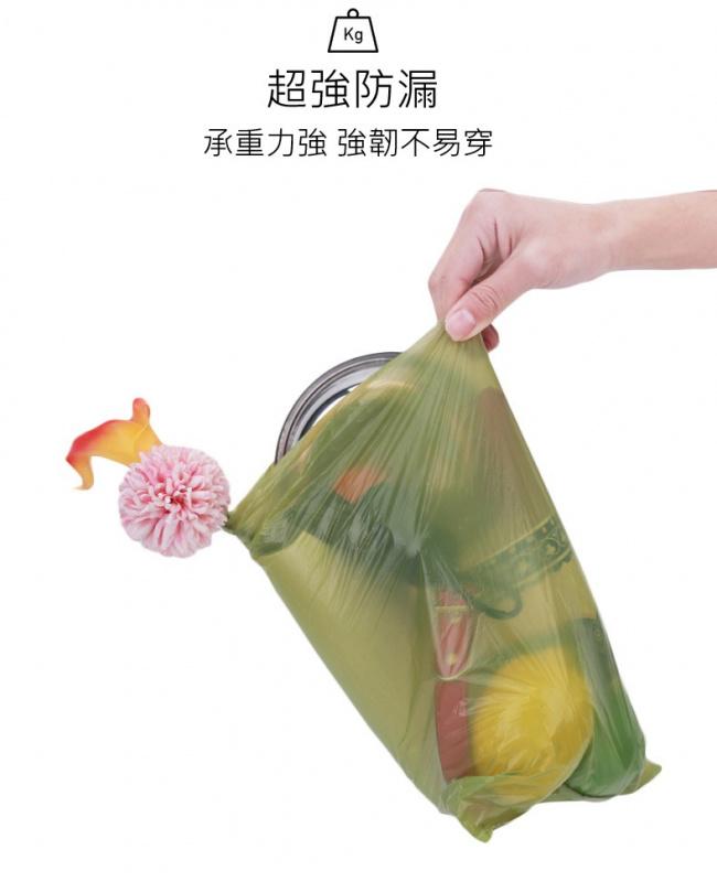 寵物多用途拾便垃圾袋便攜套裝 (120個袋裝 + 專用收納器) 可分解物料 用料強韌 不易穿