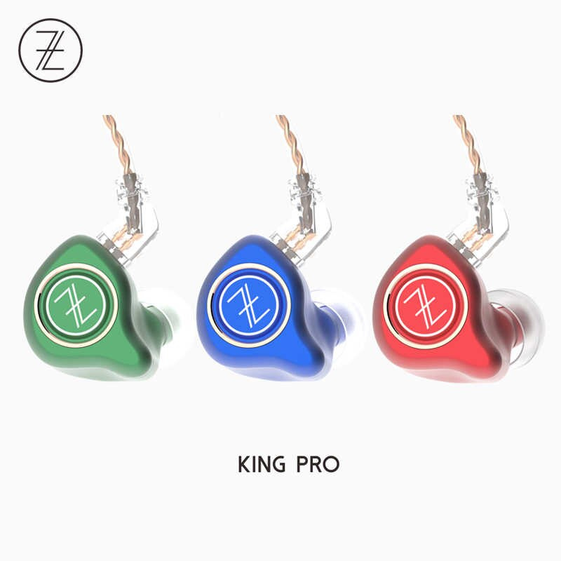 TFZ KING PRO (網店限定,數量有限 !)