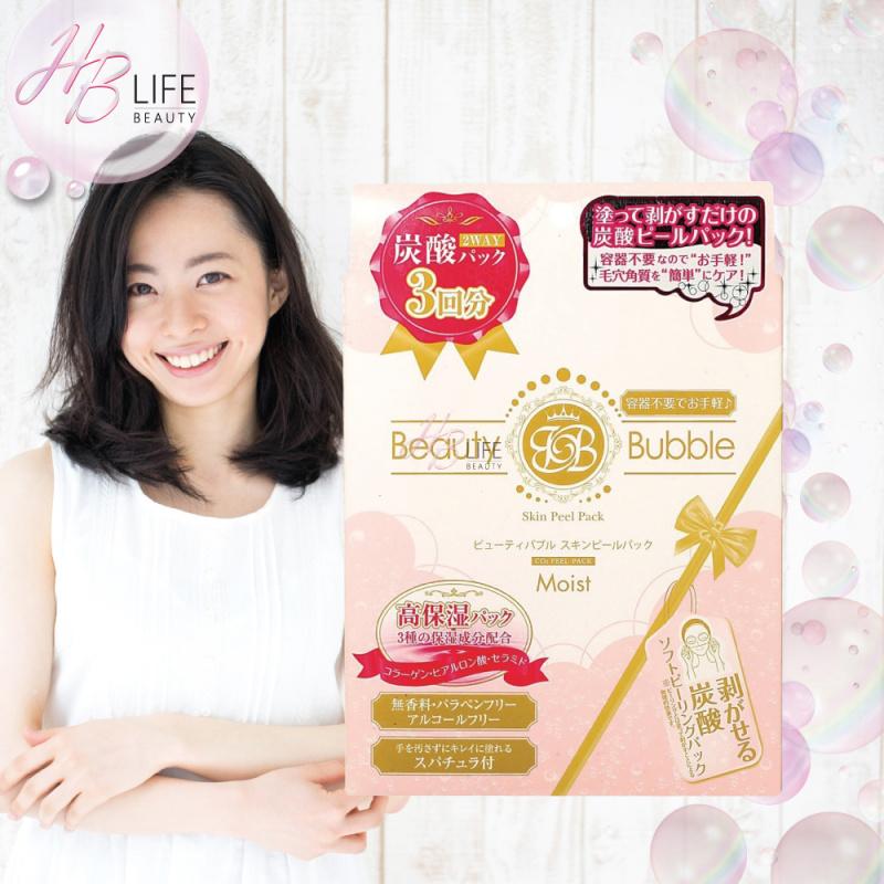 @Cosme No.1大賞冠軍 日本Beauty Bubble 碳酸泡泡清潔保濕面膜(原味保濕)(3片)