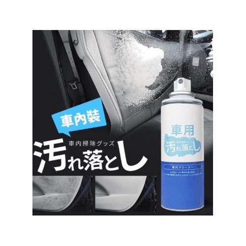 寶媽咪 - 汽車用內裝清潔去污泡泡噴霧450ml - 台灣製