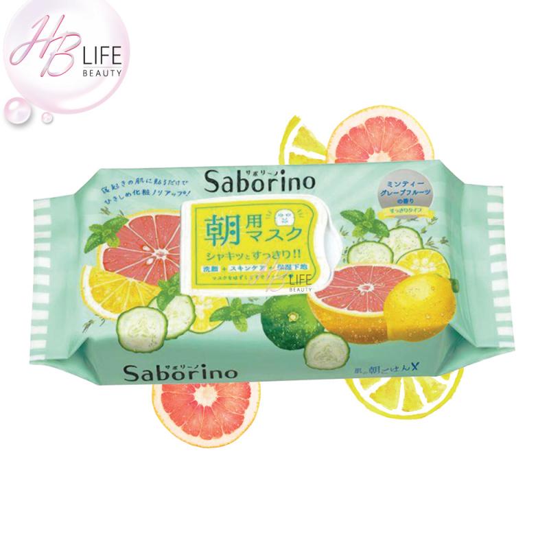 BCL Saborino 葡萄柚60秒早安面膜 (28片)