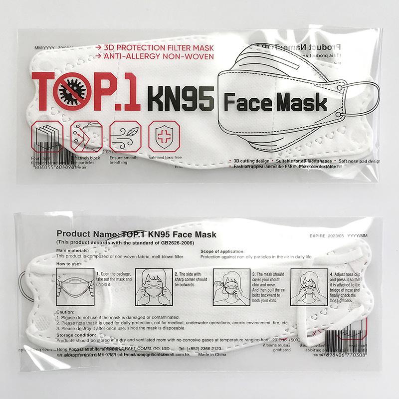 TOP.1 KN95 口罩 (魚嘴型)(BFE≥95%,4層過濾,掛耳) - 10個/獨立包裝