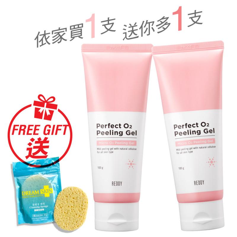 臨期清貨 - (買1送1) Reddy 微O2溫和潔面乳去角質啫喱 (100克) - 送潔顏洗面棉