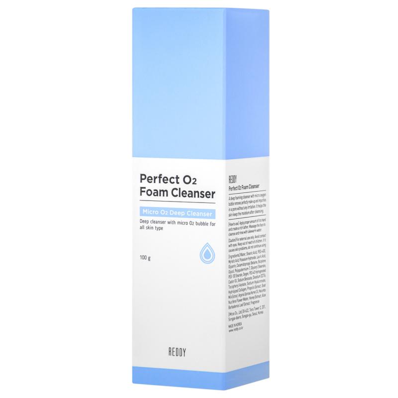 臨期清貨 - (買1送1) Reddy 微O2溫和潔面乳 (100克) - 送潔顏洗面棉