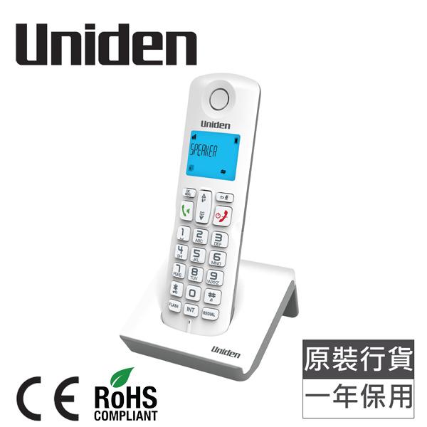 日本Uniden - 室內無線電話 AT3101 黑白2色 來電顯示 免提 藍色背光顯示