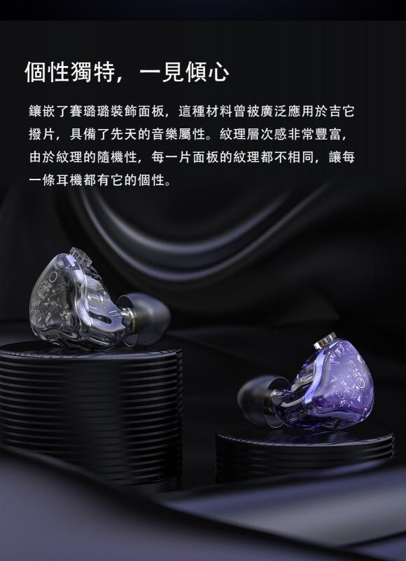 FiiO FH1s ( 2pins) -- 兩單元樓氏圈鐵耳機 [4色]