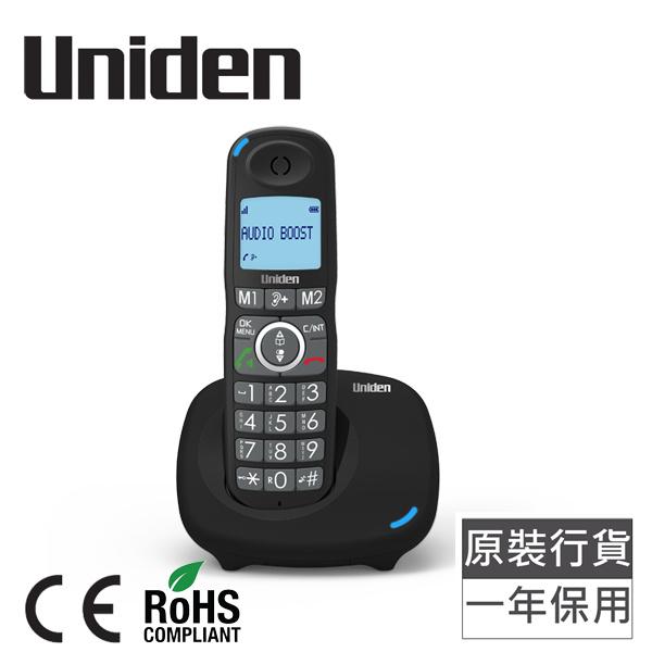 日本Uniden - 大聲大字擴音室內無線電話 AT4104 黑白2色 助聽器兼容 大按鍵