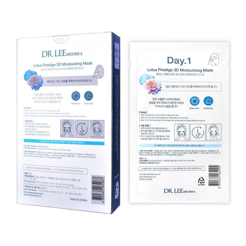 (買1送1) DR.LEE@Korea 蓮花水嫩保濕面膜盒裝 (25克 x 6塊)