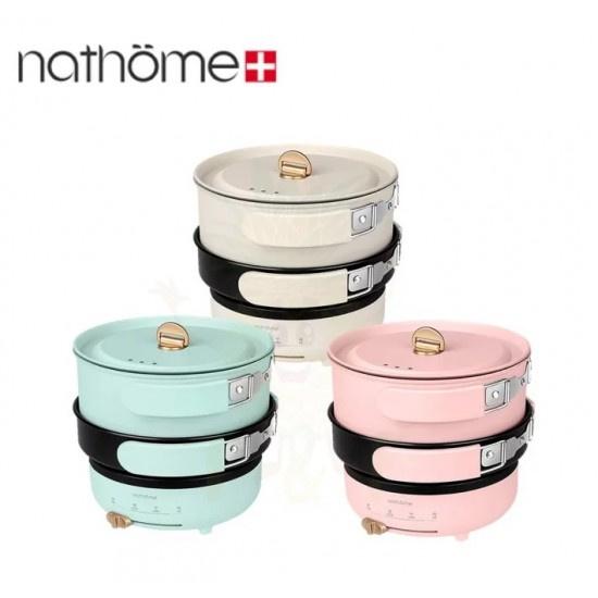 瑞典 Nathome 分體式多功能電煮鍋 (NDG01) [3色]
