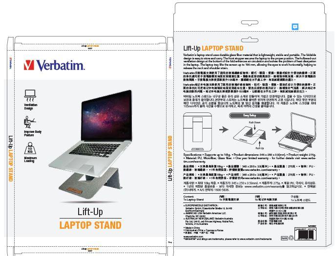 Verbatim Liftup Laptop Stand