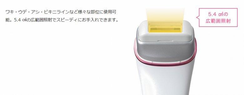 Panasonic - ES-WH83 無線彩光脫毛機 輕鬆處理體毛 適用於腋下、比堅尼線、手臂、腿部及面部