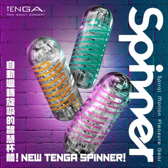 Tenga Spinner 04 Pixel 迴旋梯飛機杯