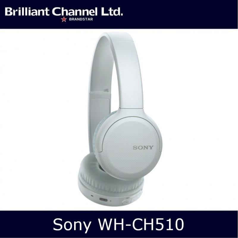 Sony WH-CH510 Wireless Bluetooth Headphone 頭戴式無線藍牙耳機  [兩色]
