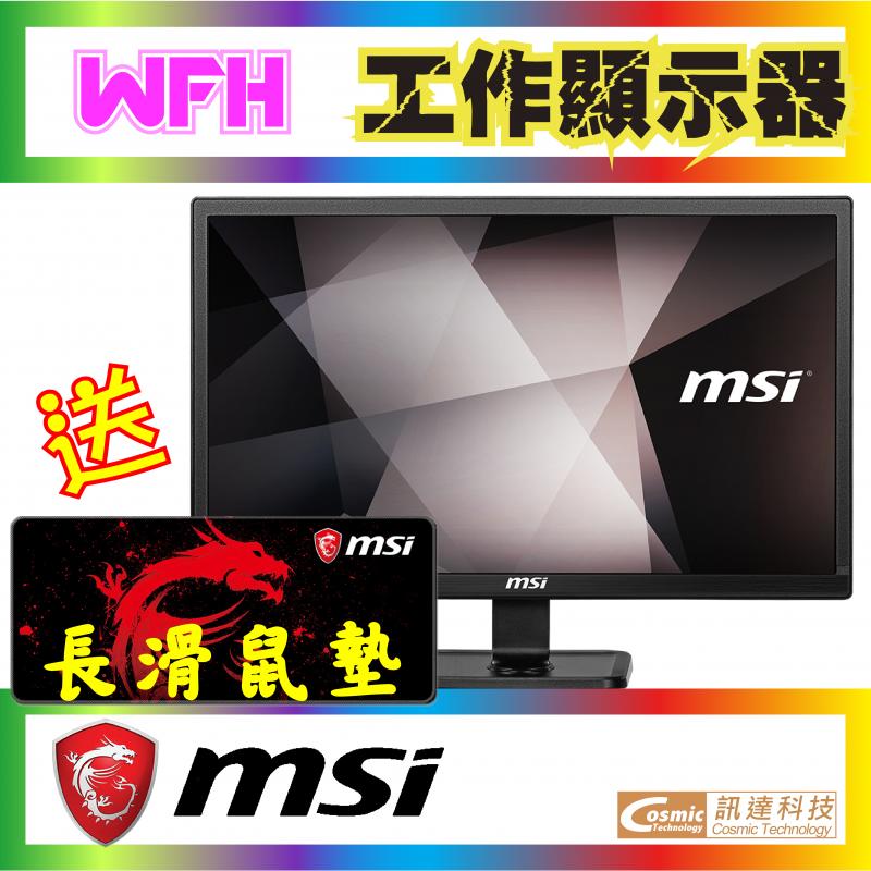 "MSI 22"" Pro MP221 電腦顯示器"