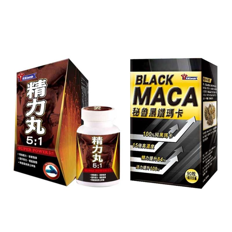 【男士調理】秘魯黑鑽瑪卡膠囊 + 精力丸 5:1 (各一)