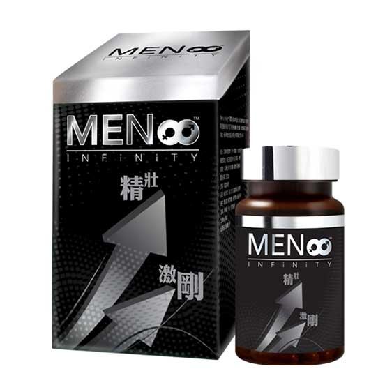 MEN'S INFINITY – 男士綜合配方 (全面提升機能及耐力)