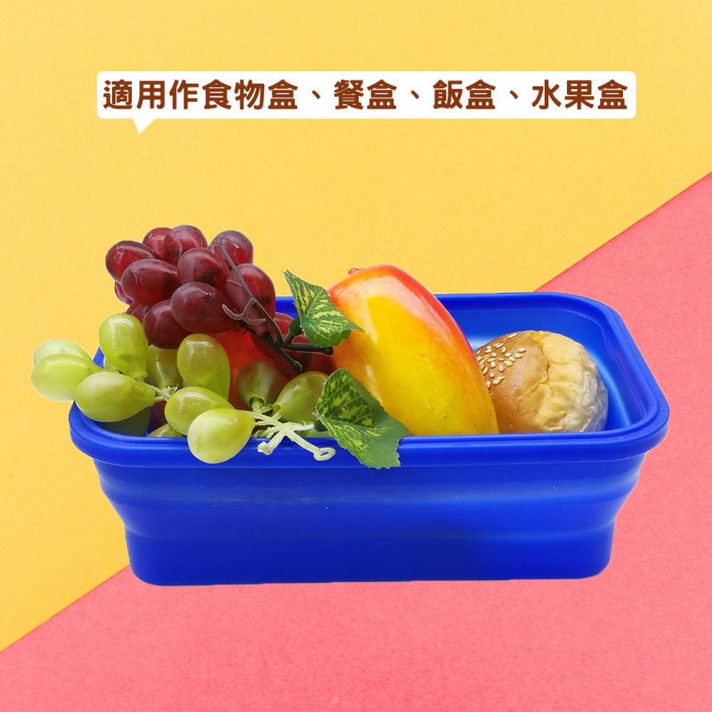(一套四款) 環保可摺疊式矽膠食物盒 餐盒容量:350ml, 540ml, 800ml, 1200ml