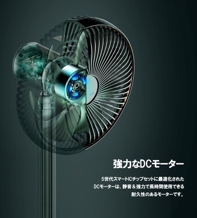 "Lumena N9 Fan Prime 7""伸縮無線座檯風扇"