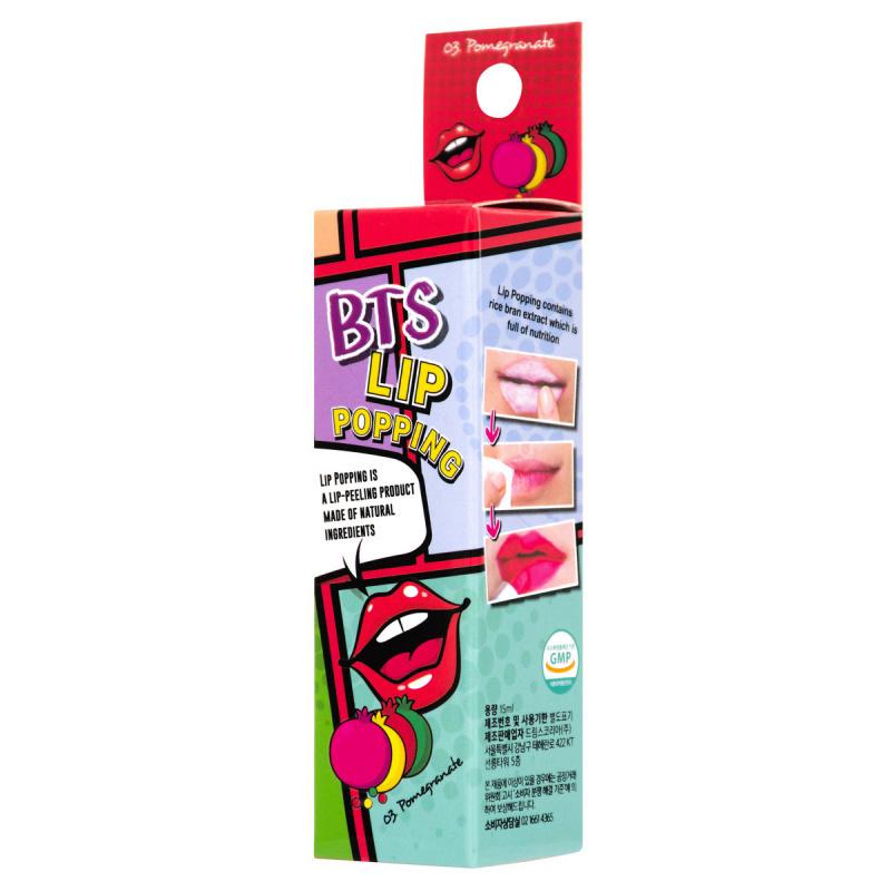 Back to Sixteen Lip Popping (03.Pomegranate) x 3pcs