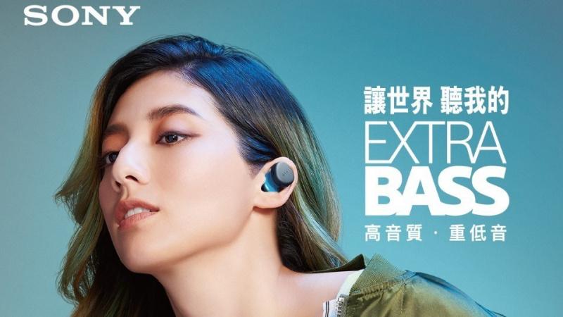 SONY WF-XB700 真無線耳機 [2色]