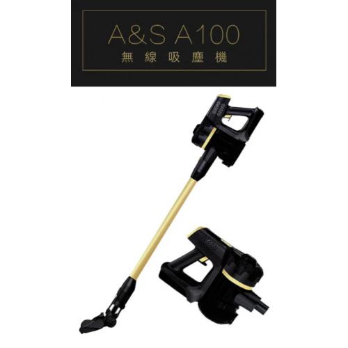 A&S A100 便攜式無線吸塵機