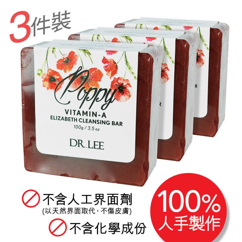 DR.LEE@Korea 罌粟維他命A手工皂 (3件)