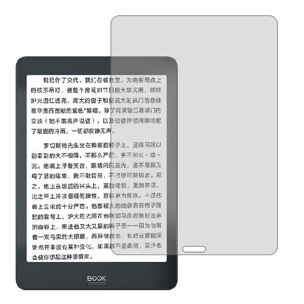 BOOX NOVA 系列 7.8'' 防眩光高透磨砂膜